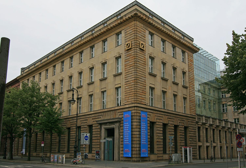 Deutsche Guggenheim museum